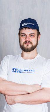 Денис Потапов